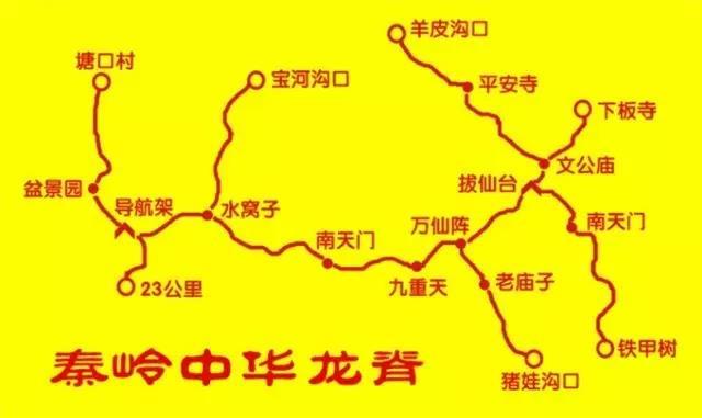 鳌太线路图   供图/北冥鱼